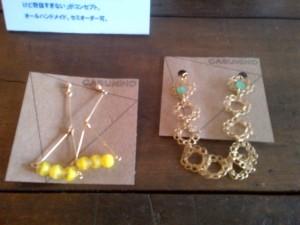 Matsumoto-Shi-20140419-01420 (2)