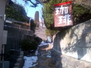 Matsumoto-Shi-20150120-02540
